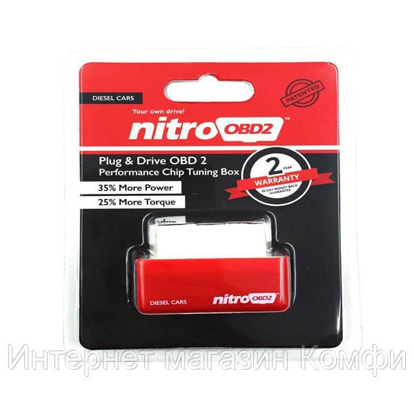 🔥✅ Чип тюнинг Nitro OBD2 для бензинового двигателя на 35% больше мощности на 25% больше крутящего момента
