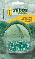 Капуста Харьковская зимняя  (100 дражированных семян) -SEDOS