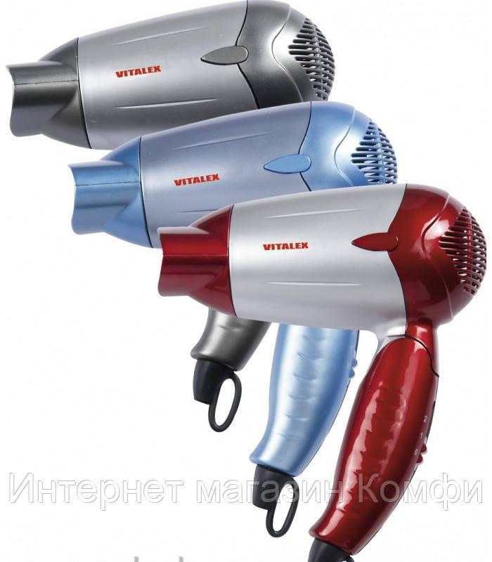 🔥✅ Фен для волос серебристый Vitalex VT-4001 дорожный складной компактный фен для укладки волос ( Виталекс )