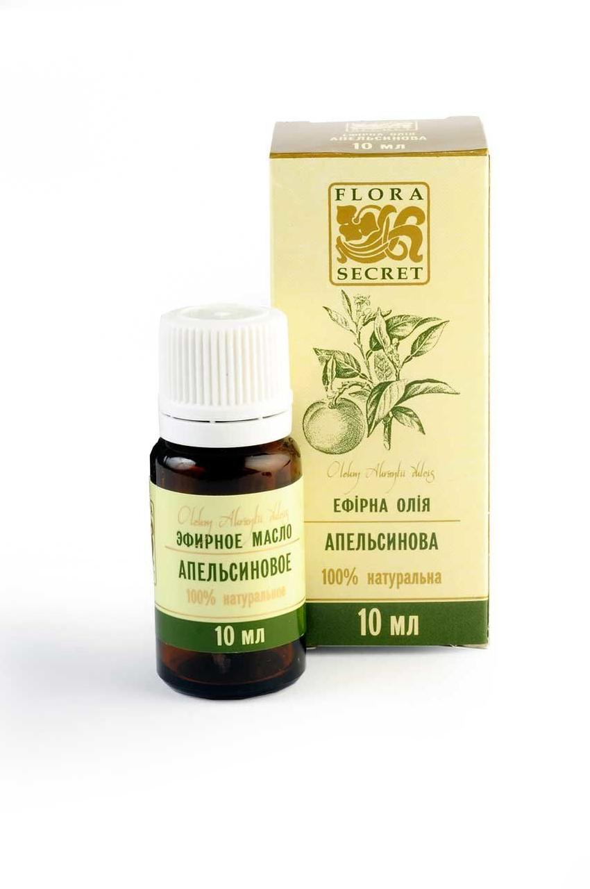 Эфирное масло апельсиновое, Flora Secret, 10 мл