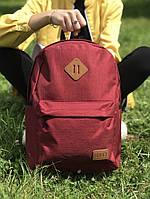 Рюкзак  Venlice стильный полиэстер на 17 л. в бордовом цвете, ТОП-реплика