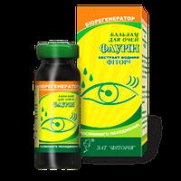 Бальзам косметический для слизистой оболочки глаз «ФАУРИН», Фитория, 10 мл