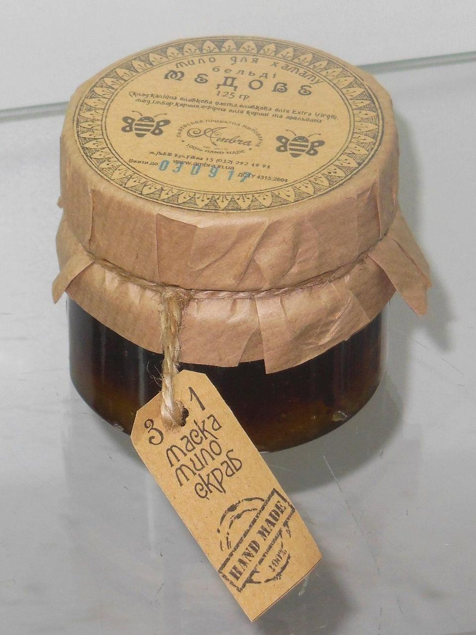 Мыло бельди «Медовое», Ambra, 125 г
