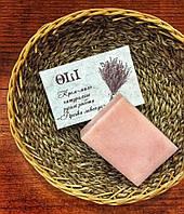 Натуральное крем-мыло ручной работы «Горная лаванда», OLI, 90 г