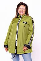 Куртка Верона тоненькая, фото 1
