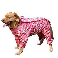 Дождевик для больших собак «Камуфляж», розовый