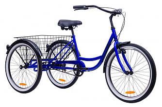 """Велосипед грузовой AIST Cargo 1.0 24"""" 3-х колесный Синий"""