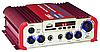 Усилитель Звука UKC AV-206U - Bluetooth + USB + SD + FM + MP3 + Караоке