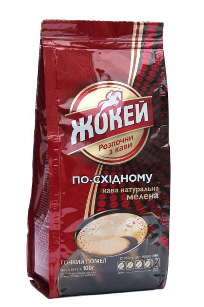 Кофе молотый  Жокей По-Восточному 100 г