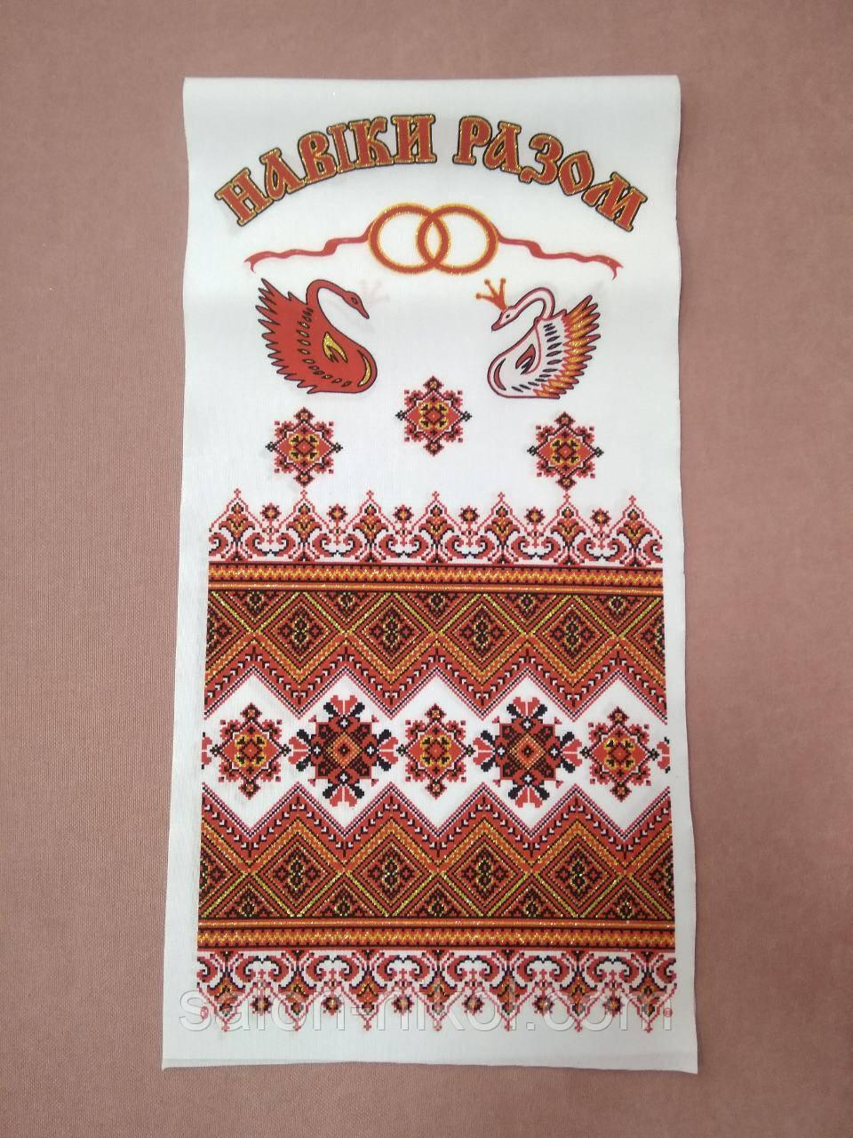 Рушник на икону с орнаментом