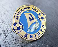 Значок ФК Днепр  позолоченный , фото 1