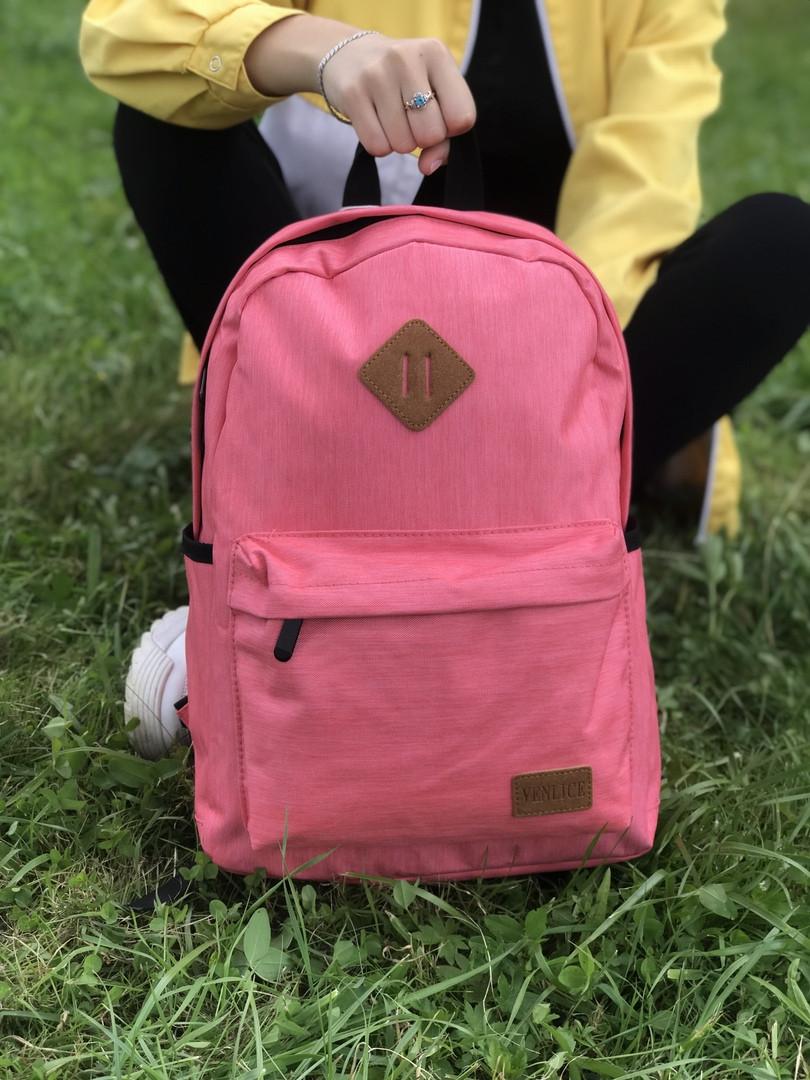 Рюкзак Venlice практичний з поліестеру на 17 л. в рожевому кольорі, ТОП-репліка