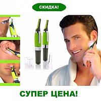 Триммер универсальный Micro Touch Max - бритва для носа и ушей