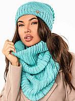 Женский стильный ментоловый комплект-шапка и шарф-хомут,