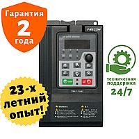Преобразователь частоты FRECON - FR100-2S-0.7B (0.75 кВт) - Входное напряжение: 1-ф 220V