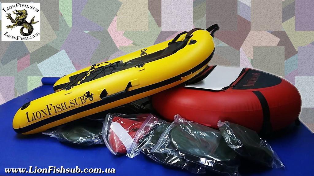 """Большой Буй """"Freedaiv LionFish.sub"""" для Подводной Охоты, Дайвинга и Фридайвинга - Freediving Buoy. Диаметр 98см."""