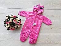 Махровый человечек «Розовая кошка» рост 56 см