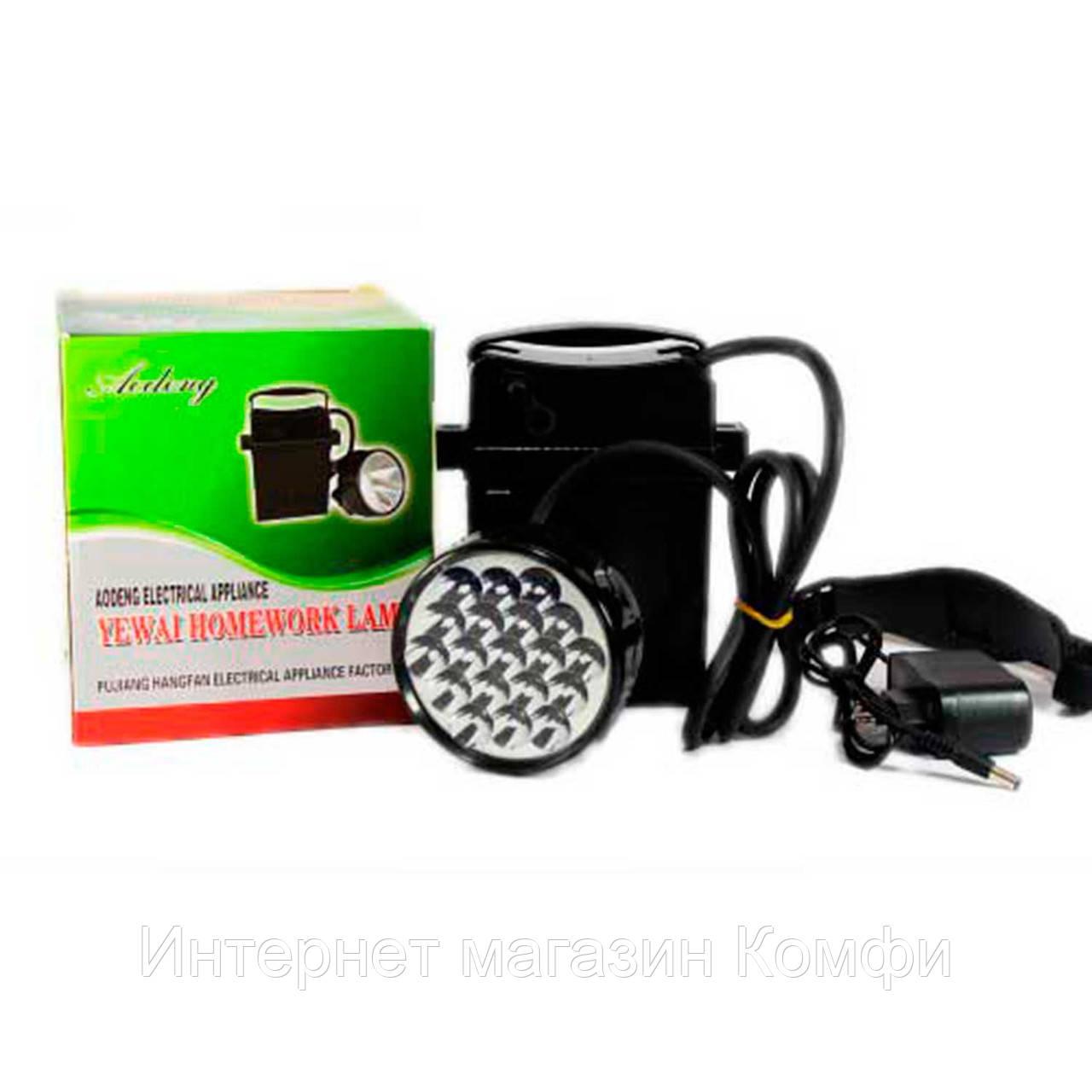 🔥✅ Налобный тактический фонарик 819 - 19 с внешним аккумулятором