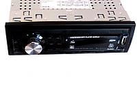 🔥✅ Автомагнитола Xplod CDX-GT6306 с пультом, MP3, USB, SD, FM Радио
