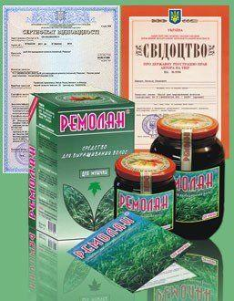 Ремолан. Средство для выращивания волос, предупреждения выпадения у мужчин, 400 мл