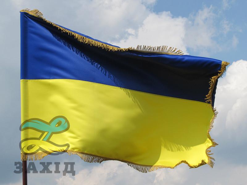 Флаг Украины с бахромой из прокатного атласа