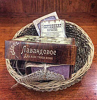"""Натуральное мыло """"Лавандовое"""", Харьковская мануфактура, 100 г"""