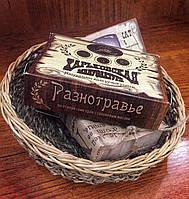 """Натуральное мыло """"Разнотравье"""", Харьковская мануфактура, 100 г"""