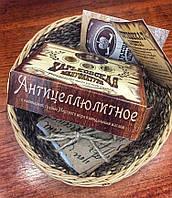 """Натуральное мыло """"Антицеллюлитное"""", Харьковская мануфактура, 100 г"""