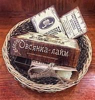 """Натуральное мыло """"Овсянка-лайм"""", Харьковская мануфактура, 100 г"""