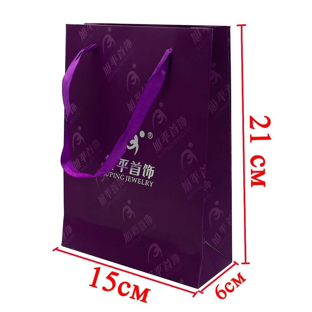 Пакет подарочный — среднего размера (21х15х6см)