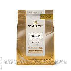 Белый шоколад Callebaut Gold 30% 2.5кг.