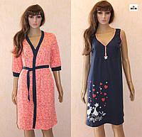 Женский комплект халатик и ночная рубашка,для беременных и кормящих мама 44-54р.