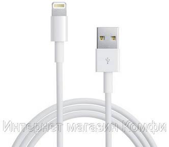 🔥✅ USB кабель шнур для iPhone 5, Lightning , кабель для зарядки айфона