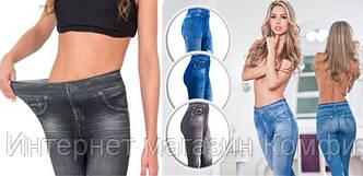 🔥✅ Женские корректирующие брюки джинсы Джеггинсы Slim'nLift Caresse jeans для любого типа фигуры