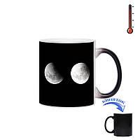 Чашка хамелеон Лунные фазы 330мл, фото 1