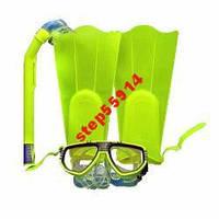 Набор для плавания маска, ласты, трубка