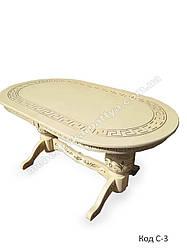 Стол деревянный раскладной  Код С-3