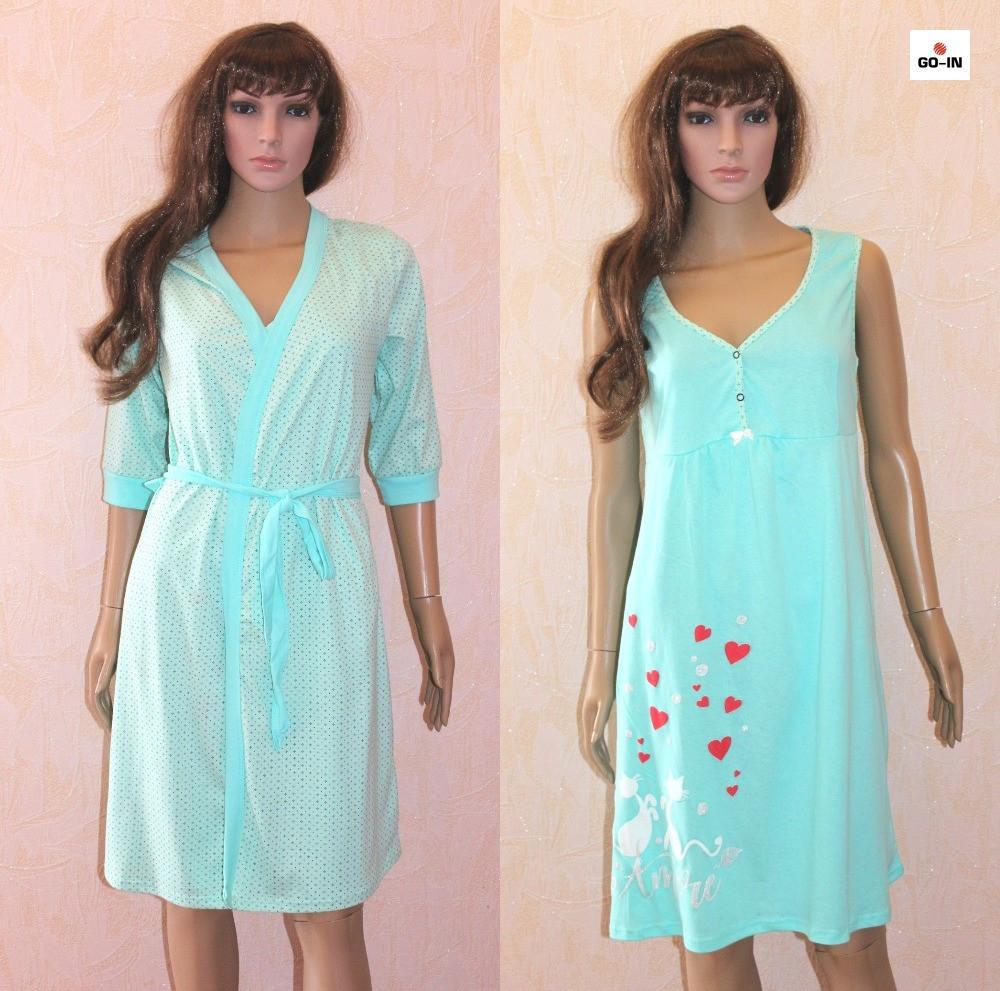 Жіночий комплект халатик і нічна сорочка,для вагітних і годуючих мама 44-54р.