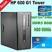 Системный блок HP 600 G1(Tower)  Intel® Core™ i5-4440 \ DDR3 8Gb \ HDD 500 Gb k.9081