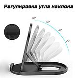 Подставка для телефона 2Life Black (n-328), фото 3