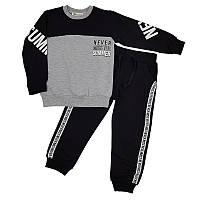 Костюм для мальчика  92-110(2-5 лет) арт.02056, штаны+кофта, 2 цвета