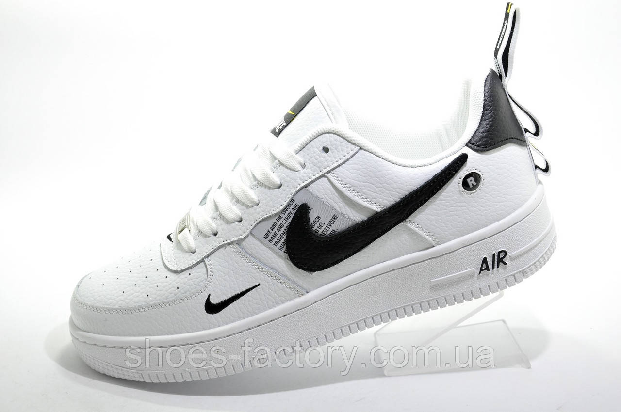 Белые мужские кроссовки в стиле Nike Air Force 1 '07 Lv8 Utility, White