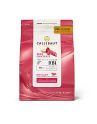 Шоколад Callebaut Ruby 47% 2,5 кг.