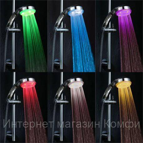 🔥✅ Светодиодная насадка для душа турбина LED Shower Bradex с подсветкой 4 цветовых режима