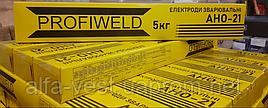 Электроды Profiweld АНО-21 D-4 мм., 5 кг.