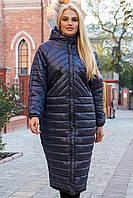 Молодежное модное демисезонное пальто в стиле Oversize Viola три цвета*