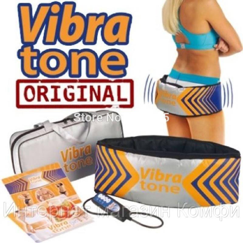 🔥✅ Вибрационный массажный пояс Vibratone пояс для похудения 540