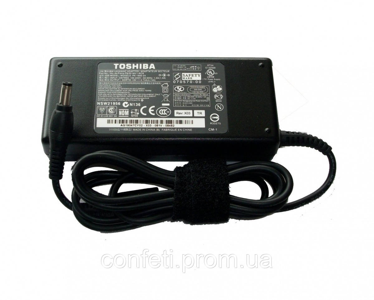 🔥✅ Блок питания для ноутбуков 19V 4.74A Toshiba 5,5*2.5 TS-744