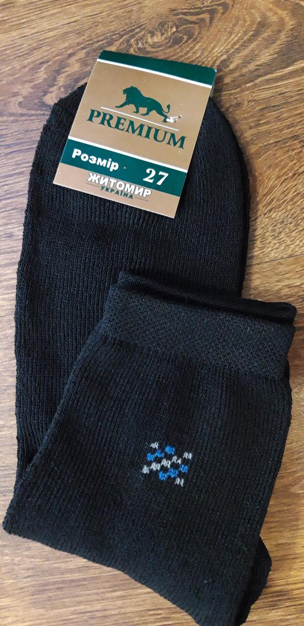 """Шкарпетки чоловічі махрові х/б """"Premium"""" Україна 27(41-42) 10 пар в уп."""