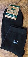 """Шкарпетки чоловічі махрові х/б """"Premium"""" Україна 27(41-42) 10 пар в уп., фото 1"""